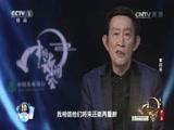 《中国诗词大会》 20170201 第二季
